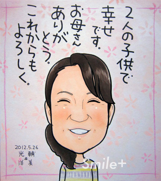 shikishi-thanks17.jpg