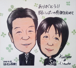 shikishi-thanks02.jpg