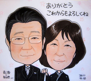 shikishi-thanks10.jpg