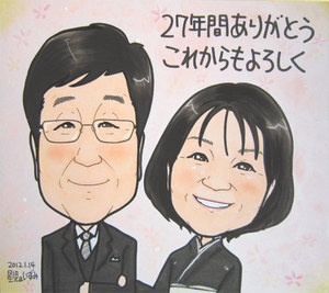shikishi-thanks14.jpg