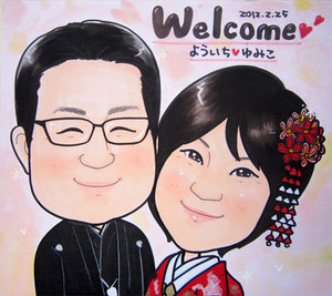 shikishi-welcome13.jpg