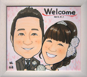 shikishi-welcome15.jpg